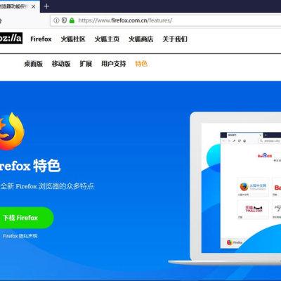 SCU URP 助手火狐(Firefox)浏览器安装教程