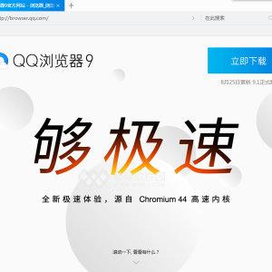 SCU URP 助手 QQ 浏览器安装教程