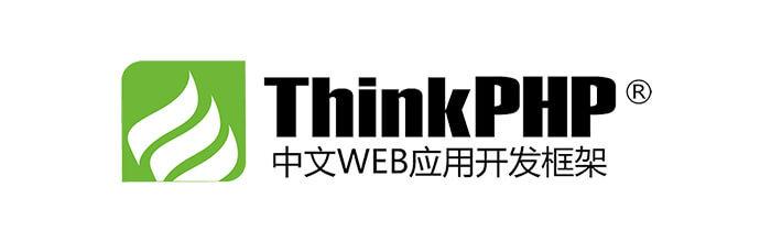 ThinkPHP 5.1 笔记(一)