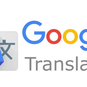 30 行代码,用 JS 写一个命令行小工具「谷歌翻译 XX 次」